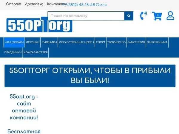 55opt.org