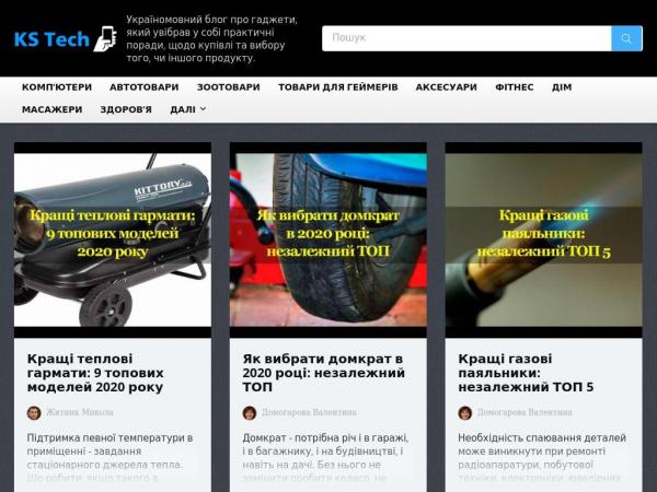 kstech.com.ua