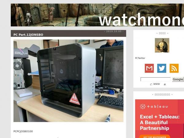 watchmono.com